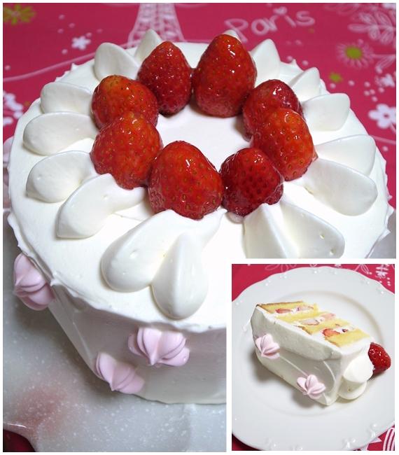 4段ひなケーキ