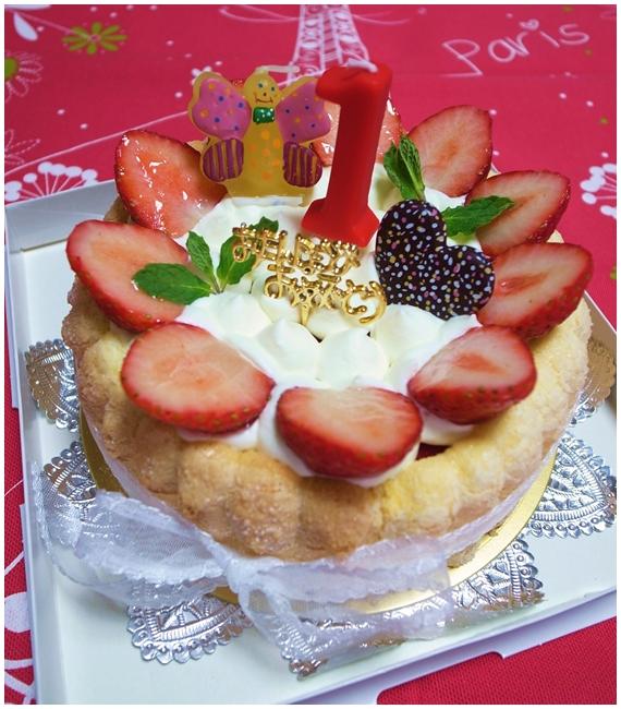 1才の誕生日ケーキ縦