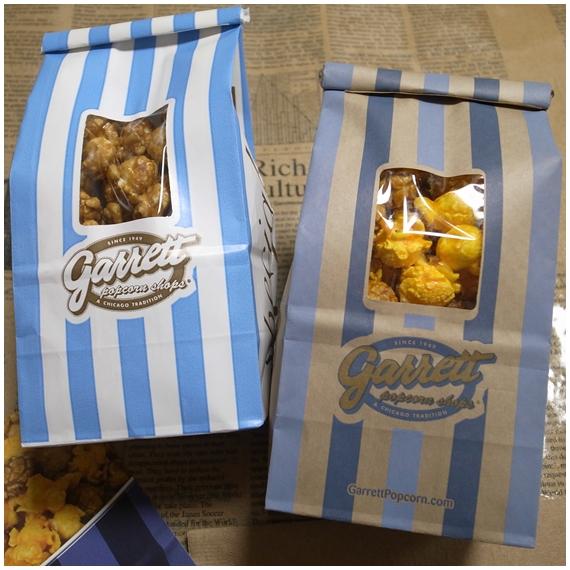 二種類の袋