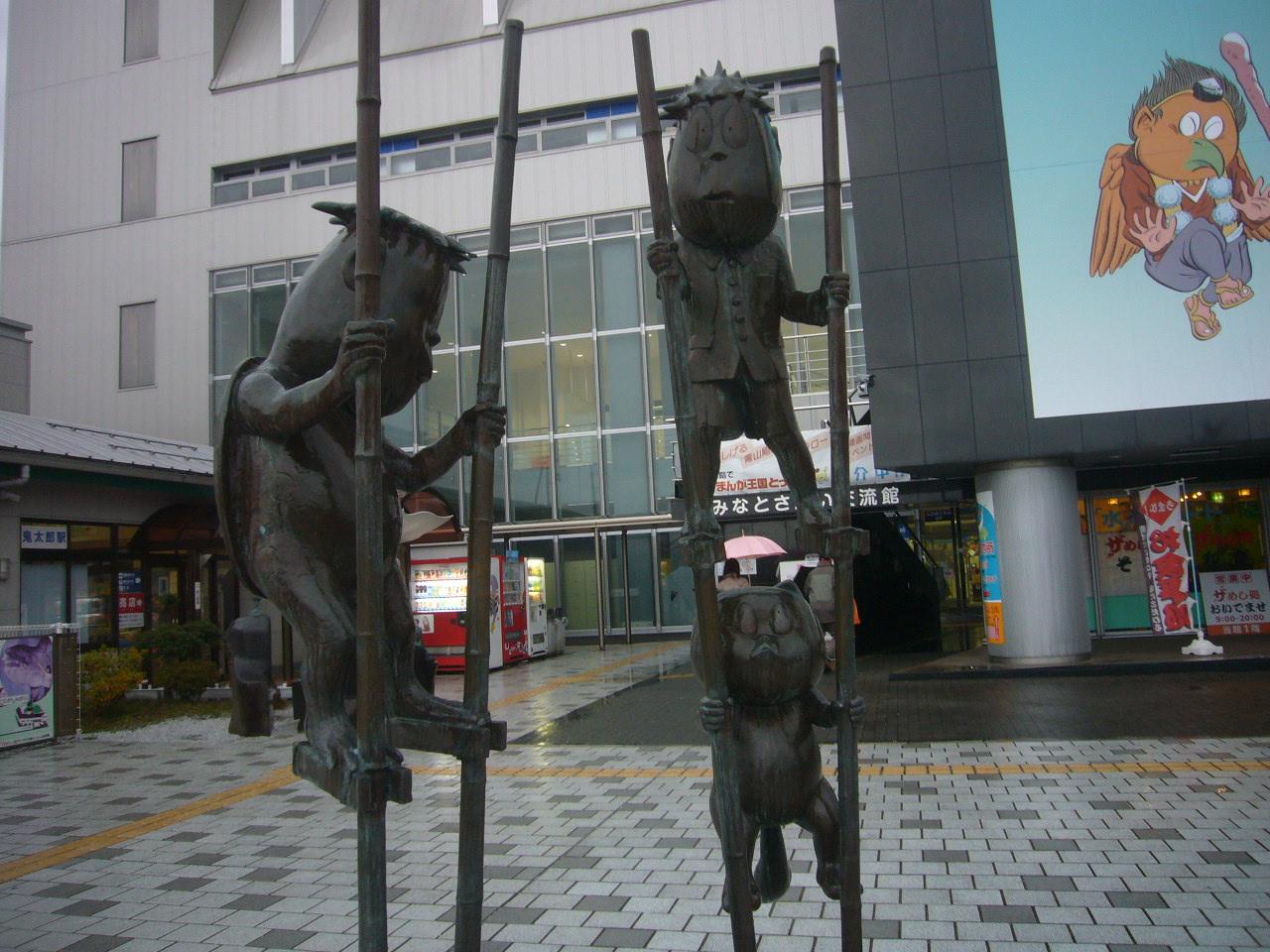 境港駅前H25.12.18