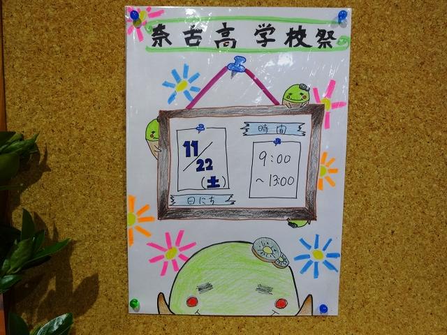 2_20141118175044ec8.jpg