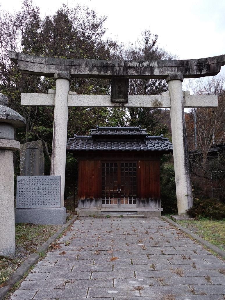 八坂2-15大姥神社前宮