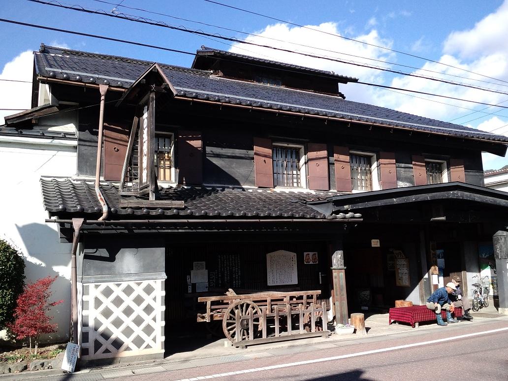 八坂2-26塩の道博物館