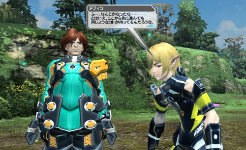 PSO2_201206172_convert_20120617130050.png