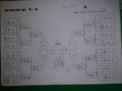 1-DSC_1461.jpg