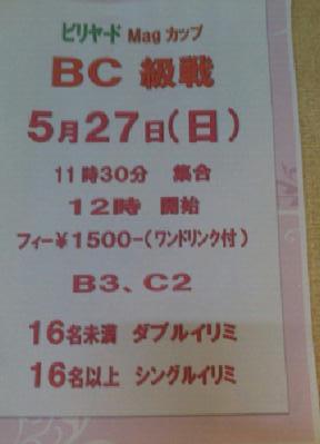 1-fc2blog_20120518193931f62s.jpg