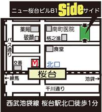 Map-side.jpg