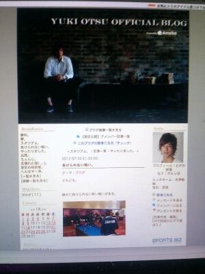 fc2blog_2012072811235146b.jpg