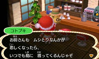 HNI_0063_JPG_20121214014903.jpg