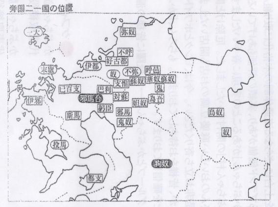 21国・楠原説