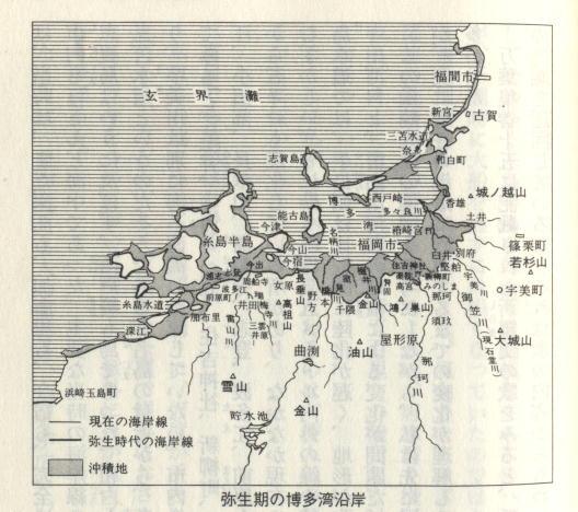 弥生時代の博多湾