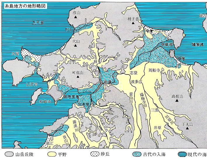 弥生時代の志摩半島