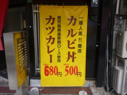 P1050862.jpg