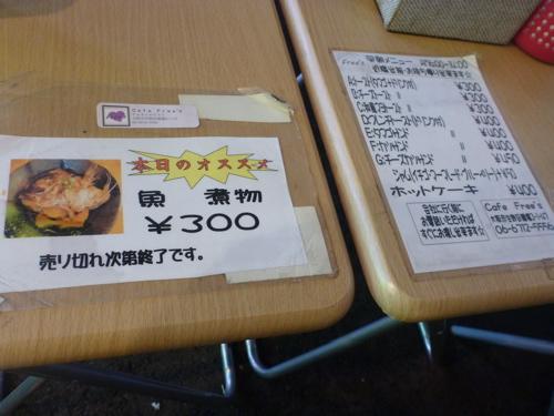 P1050879.jpg