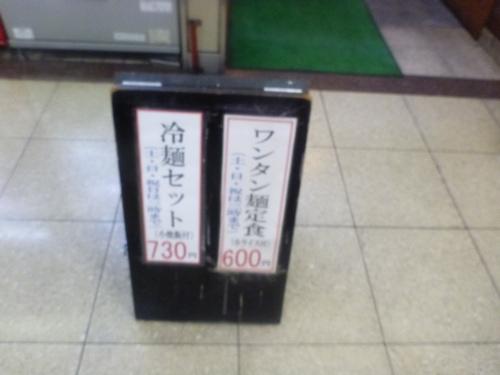 P1060005.jpg