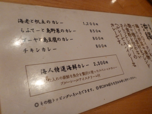 P1060564.jpg