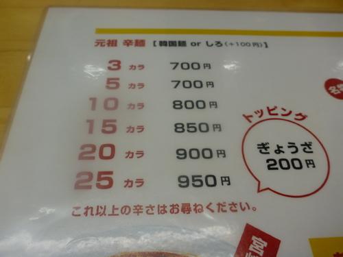 P1060701.jpg