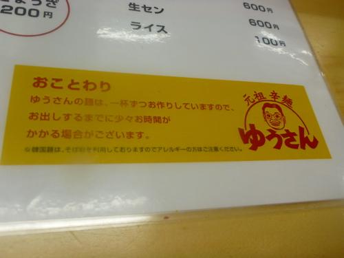 P1060703.jpg