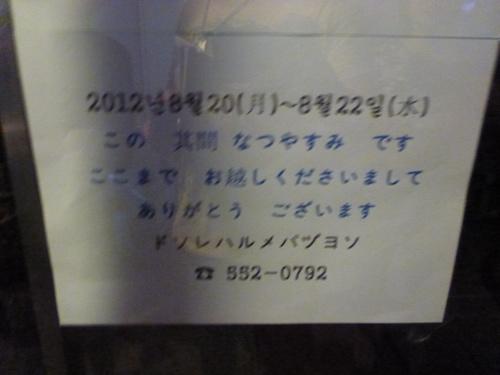 P1070033.jpg