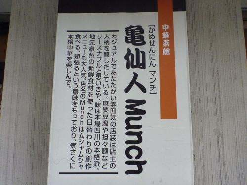 P1100787.jpg
