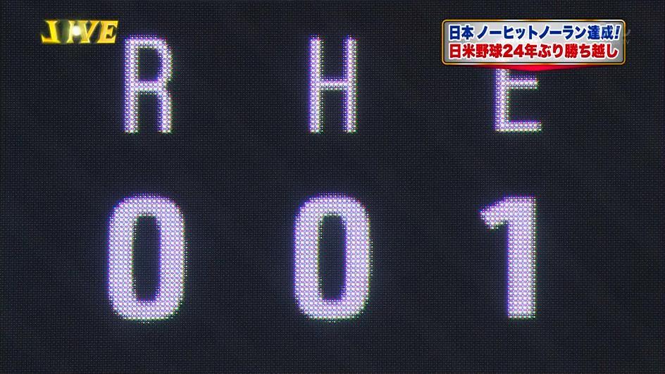 20141115 (2)