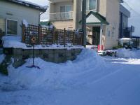 20121208yuki2.jpg