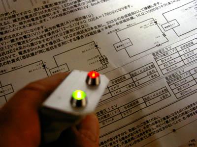 LED-lump