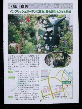 2013-04-15_38.jpg