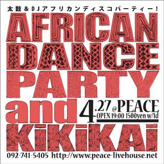DANCEKIKI.jpg