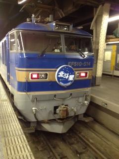 b1114.jpg
