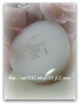 aura SIMPLE ONE GEL