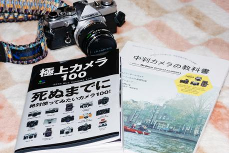 camera_books.jpg