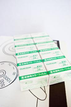 fuji_100_24-1.jpg
