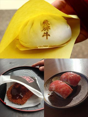 IMG_2012_R食べ物_R