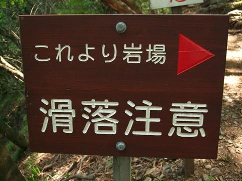 DSCF0966_Re.jpg