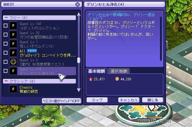 TWCI_2012_10_31_18_10_2c.jpg