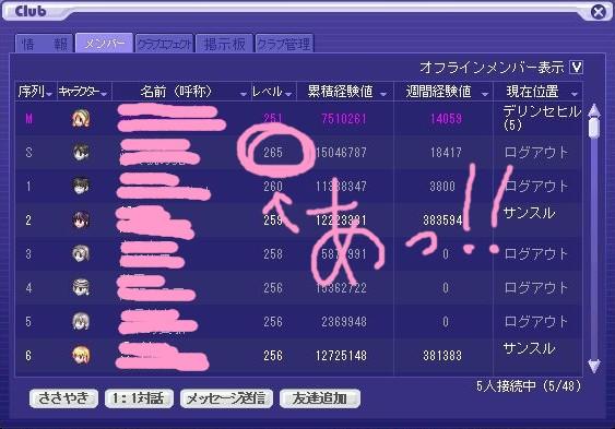 TWCI_2012_11_26_17_17_54ab.jpg