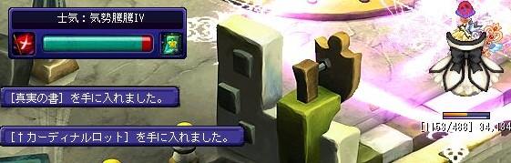 TWCI_2012_11_9_17_39_37b.jpg