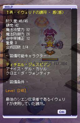 TWCI_2012_7_13_23_19_18d.jpg