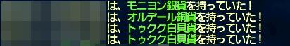 GW-00758_20120423080633.jpg
