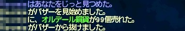 GW-00761_20120423080631.jpg