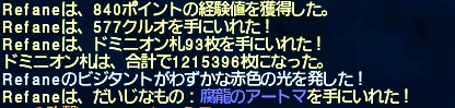 GW-01806.jpg