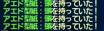 GW-01817_20130115071924.jpg