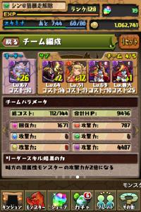 new_IMG_1039.jpg