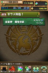 new_IMG_8523.jpg