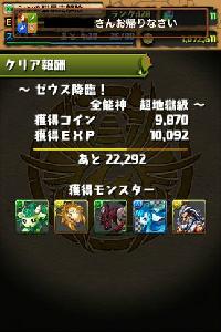 new_new_IMG_8329.jpg