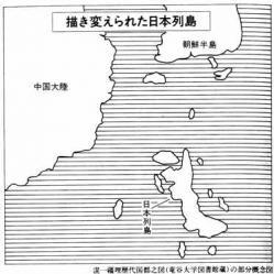 混一疆理歴代国都之図