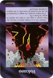 volcanoリバース01