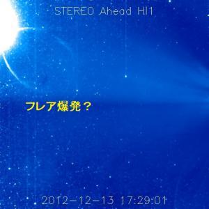 20121213_172901_s4h1A NIBIRU01