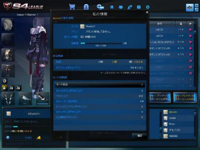 S4_20120720_231610.jpg